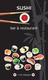 Sushi-Bar-Fliegerschablone Japanische Küche Lizenzfreie Stockfotografie