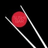 Sushi bar food logo template Stock Image