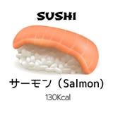 Sushi de Nigiri aislado Fotos de archivo libres de regalías