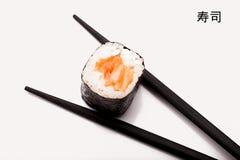 Sushi des saumons Photo stock
