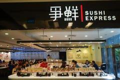 Sushi drücken Shop in Singapur aus lizenzfreies stockbild