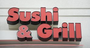 Sushi and Grill Bar Sign Royalty Free Stock Photos