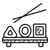 Sushi icon vector. Illustration photo royalty free illustration