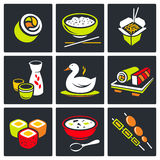 Sushi Icons Set Royalty Free Stock Photos