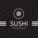 Sushi logo  Royalty Free Stock Image