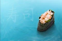 Sushi med räkan Royaltyfria Bilder