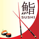Sushi menu card. An illustration of a sushi menu template with space for text Stock Images