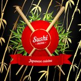 Sushi menu cover icon on black background. Vector clip art illustration.  Royalty Free Stock Image
