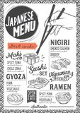 Sushi menu restaurant, food template. Sushi menu for restaurant and cafe. Design template with food hand-drawn graphic illustrations royalty free illustration