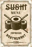 Sushi restaurant menu vector vintage poster. Sushi restaurant of japanese cuisine menu vector poster in vintage style. Layered, separate grunge textures and text vector illustration