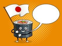 Sushi roll with japanese sword pop art vector. Traditional sushi roll with japanese sword pop art retro vector illustration. Cartoon character. Text bubble stock illustration