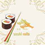 Sushi rolls and chopsticks. Label for design. Illustration royalty free illustration
