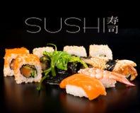 Free Sushi Set Royalty Free Stock Photos - 29425258