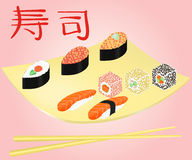 Sushi set on plate. Japanese food. Vector illustration Royalty Free Stock Photography