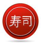 Sushi sign. Red circle with suhi word in japanese Royalty Free Stock Images