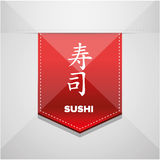Sushi sign red ribbon Stock Photography