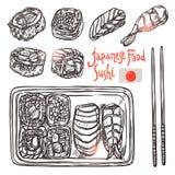 Sushi skizzieren Satz Lizenzfreie Stockfotografie