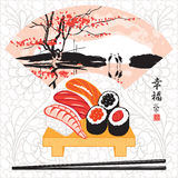 Sushi und Landschaft Lizenzfreies Stockfoto