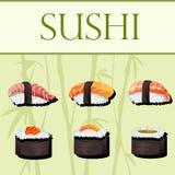 Sushi und Rollen Rand der Farbband-, Lorbeer- und Eichenblätter stock abbildung