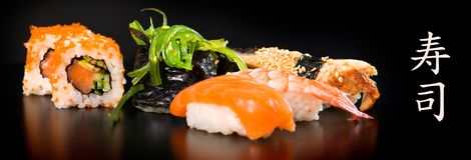 Sushi und Rolls Stockfotografie
