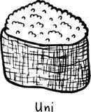 Sushi Uni. Sketch illustration. Sushi with roe. Japanese seafood. Vector illustration. Sushi Uni. Sketch illustration. Sushi with roe. Japanese seafood. Vector vector illustration