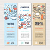 Sushi vertical banners Royalty Free Stock Photos