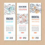Sushi vertical banners Royalty Free Stock Photo