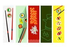 Sushilebensmittel-Konzept des Entwurfes, Illustrationen Stockfotos