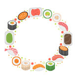 Sushirammall med utrymme för text Japansk kokkonst som isoleras på vit bakgrund Vektorillustration, gemkonst royaltyfri illustrationer