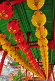 Suspended red and yellow lanterns Stock Image