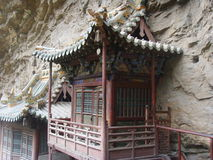 The Suspended Temple�xuankong temple� Royalty Free Stock Image