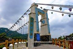 A suspension bridge Stock Images