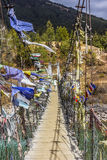 Suspension bridge, Bhutan Stock Image