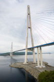 Suspension bridge on Russian island in Vladivostok Stock Image