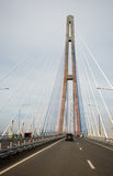 Suspension cable bridge in Vladivostok Stock Photos
