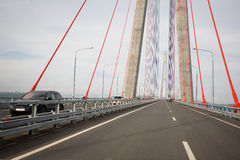 Suspension cable bridge in Vladivostok Stock Images