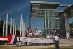 Sustentação árabe Yemen Revolu da demonstração imagens de stock royalty free