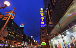 Susukino night scene (the entertainment district of Sapporo) Stock Photography