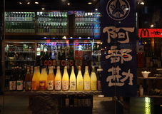 Susukino night scene (the entertainment district of Sapporo) Stock Image