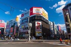Susukino område, Sapporo royaltyfria foton