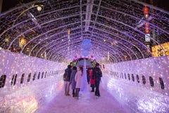 Susukino Park, Sapporo, Hokkaido Japan royalty free stock image