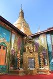 Sutaungpyei Pagoda at Mandalay Hill Stock Images