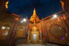 Sutaungyai Pagoda in Mandalay Hill. Stock Photo