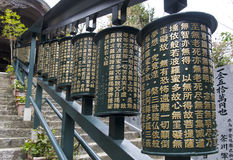 Sutra bells of Daisho In, Miyajima Stock Photography