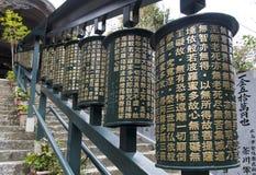 Sutra bells of Daisho In, Miyajima Stock Photography