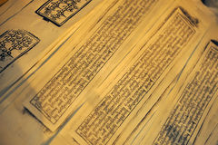 Sutras. Waiting to be bound  in the room for book binding Stock Image