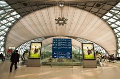 Suvarnabhumi Airport Royalty Free Stock Images