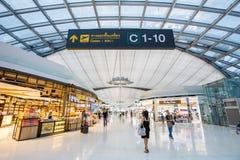 Suvarnabhumi International Airport Stock Photos