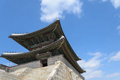 Suwon Fortress Stock Photo