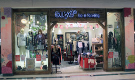 Suye be a femme shop in hong kong Stock Images